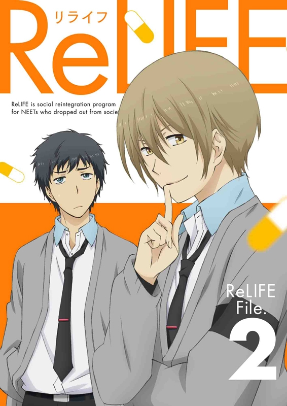 【Blu-ray】TV ReLIFE 2 完全生産限定版
