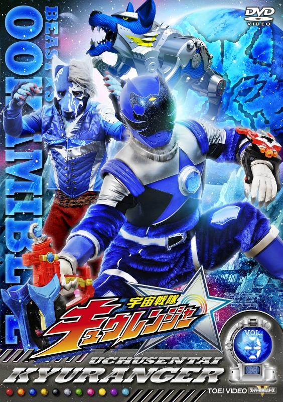 【DVD】TV スーパー戦隊シリーズ 宇宙戦隊キュウレンジャー VOL.3