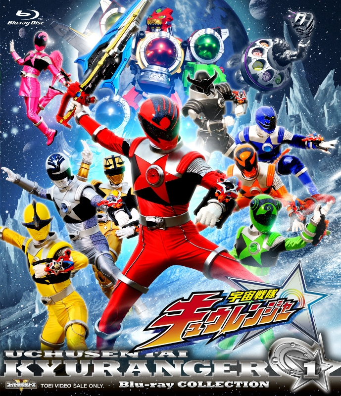 【Blu-ray】TV 宇宙戦隊キュウレンジャー Blu-ray COLLECTION 1