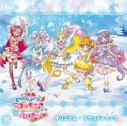 【サウンドトラック】映画 トロピカル~ジュ!プリキュア 雪のプリンセスと奇跡の指輪! オリジナル・サウンドトラックの画像