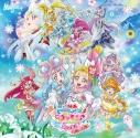 【主題歌】映画 トロピカル~ジュ!プリキュア 雪のプリンセスと奇跡の指輪! 主題歌シングル CD+DVD盤の画像