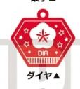 【グッズ-カバーホルダー】ラブライブ!サンシャイン!!  ラバーキーカバー ダイヤの画像