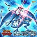 【サウンドトラック】TV 遊☆戯☆王SEVENS オリジナル・サウンドトラック SOUND RUSH TWO!!の画像