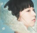 【アルバム】綾野ましろ/WHITE PLACE 初回生産限定盤Bの画像