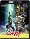 【Blu-ray】映画 機動戦士ガンダムNT 4K ULTRA HDの画像
