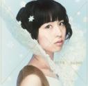 【アルバム】綾野ましろ/WHITE PLACE 通常盤の画像