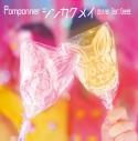 【マキシシングル】Pomponner/シンカクメイの画像