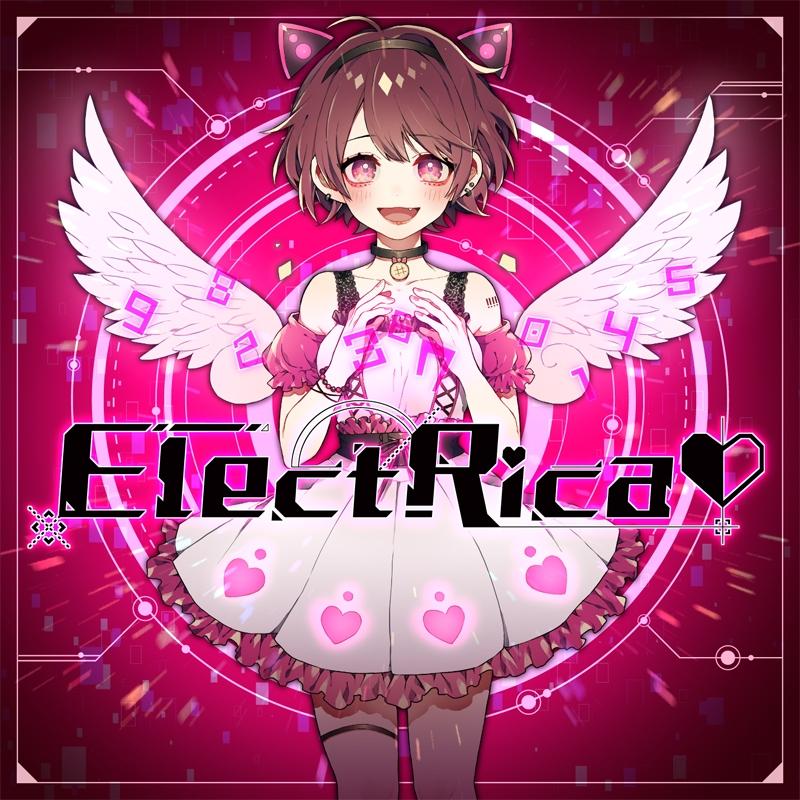 利香/ElectRica