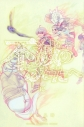 【コミック】不滅のあなたへ(12)の画像