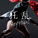 【主題歌】TV ノラガミ ARAGOTO OP「狂乱 Hey Kids!!」/THE ORAL CIGARETTES 通常盤の画像