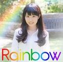 【アルバム】東山奈央/Rainbow 通常盤の画像
