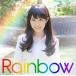 東山奈央/Rainbow 通常盤