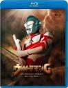 【Blu-ray】TV ウルトラマンG BD-BOXの画像