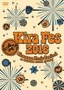 【DVD】Kiramune Music Festival 2016 at SAITAMA SUPER ARENAの画像