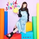 【アルバム】渡部優衣/vivid station 通常盤の画像