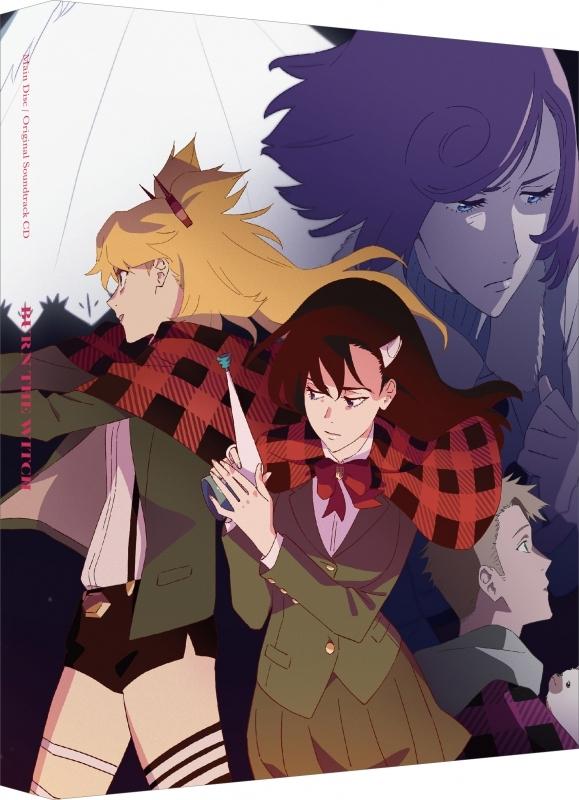 【Blu-ray】映画 BURN THE WITCH 特装限定版