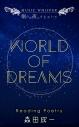 【その他(音楽)】World Of Dreams Reading Poetry 森田成一 PIM盤の画像