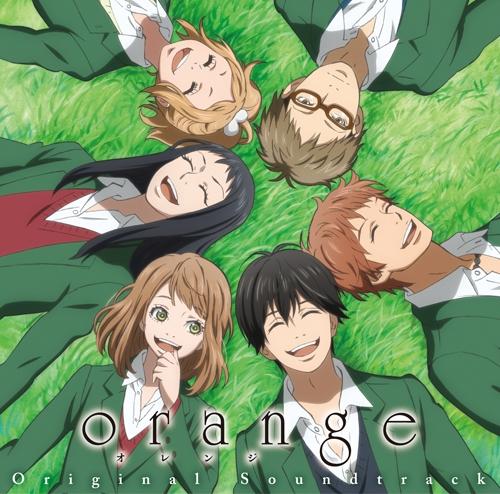 【サウンドトラック】TV orange オリジナル・サウンドトラック
