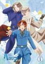 【DVD】アニメ ヘタリア The World Twinkle vol.1 初回限定版の画像