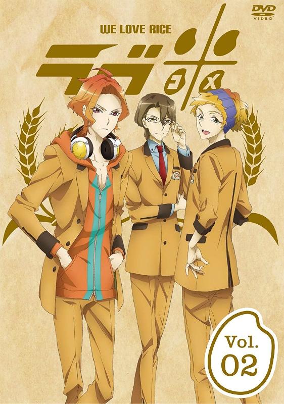 【DVD】TV ラブ米 -WE LOVE RICE- 2