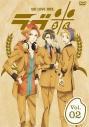【DVD】TV ラブ米 -WE LOVE RICE- 2の画像