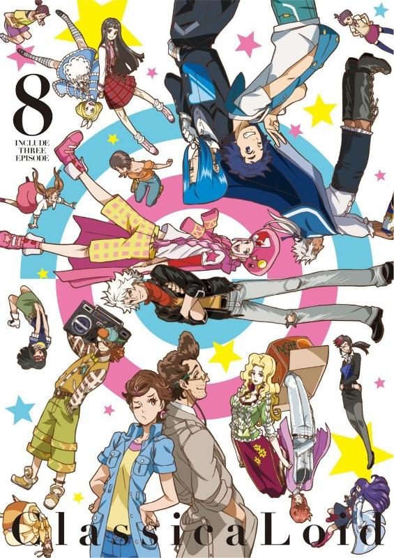 【Blu-ray】TV クラシカロイド 8