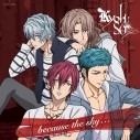 【主題歌】TV DYNAMIC CHORD ED「because the sky...」/KYOHSO 初回限定盤の画像