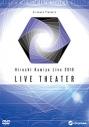 "【DVD】神谷浩史/Hiroshi Kamiya Live 2016 ""LIVE THEATER""LIVE DVDの画像"