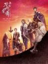 【Blu-ray】舞台 刀剣乱舞 无伝 夕紅の士 -大坂夏の陣- 初回限定版の画像