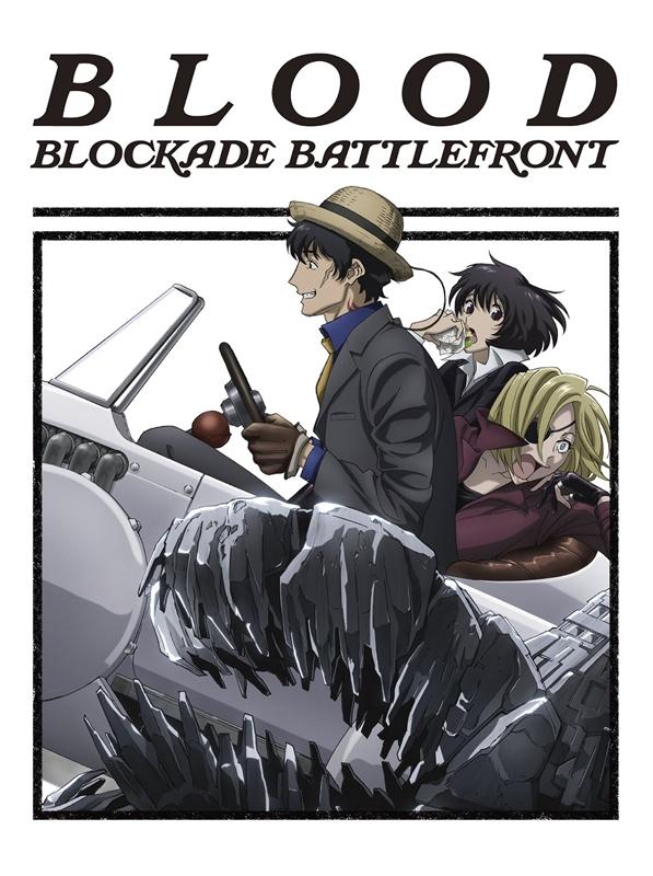 【DVD】TV 血界戦線 第3巻 初回生産限定版