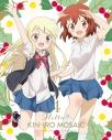 【Blu-ray】TV ハロー!!きんいろモザイク Vol.4の画像