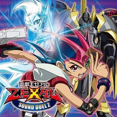【サウンドトラック】TV 遊☆戯☆王ZEXAL SOUND DUEL 2