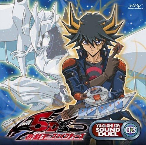 【サウンドトラック】TV 遊☆戯☆王 5D's SOUND DUEL 3