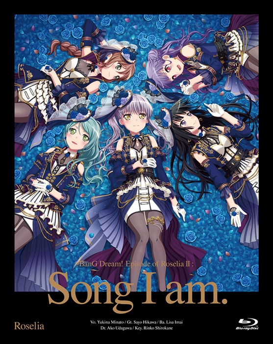 【Blu-ray】劇場版 BanG Dream! Episode of Roselia II : Song I am.