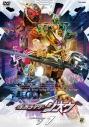 【DVD】TV 仮面ライダージオウ VOL.11の画像