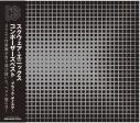 【アルバム】SQUARE ENIX COMPOSERS BEST/SELLECTION BLACK DISKの画像