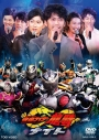 【DVD】イベント 仮面ライダー龍騎ナイトの画像