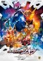 【DVD】TV 仮面ライダージオウ VOL.12の画像