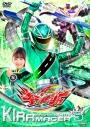 【DVD】TV スーパー戦隊シリーズ 魔進戦隊キラメイジャー VOL.3の画像