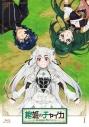 【Blu-ray】TV 棺姫のチャイカ AVENGING BATTLE 第1巻の画像