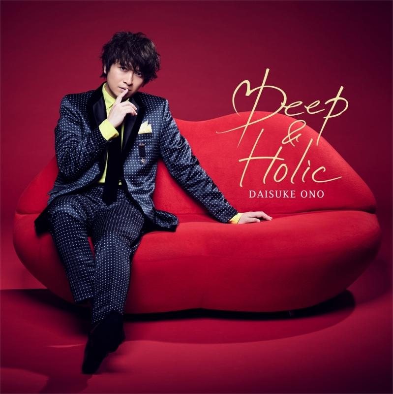 【マキシシングル】小野大輔/Deep & Holic 通常盤