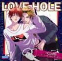 【ドラマCD】LOVE HOLE 303号室 ~ミッナイ◇お前にINしたい~ アニメイト限定盤の画像