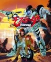 【Blu-ray】TV 機甲創世記モスピーダ ブルーレイBOXの画像