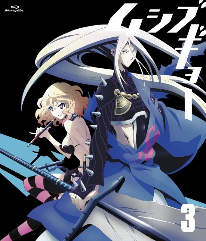 【Blu-ray】TV ムシブギョー 3