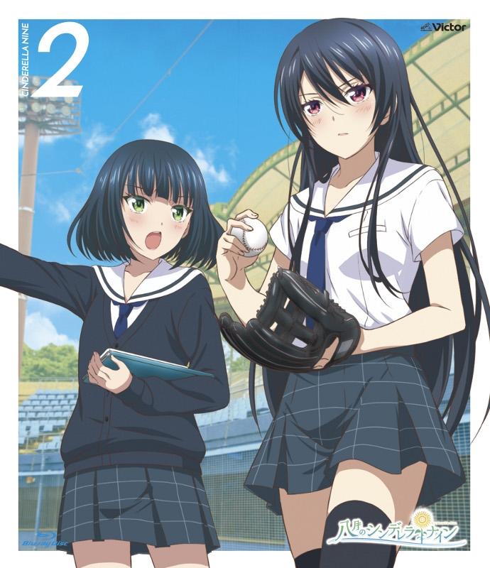 【Blu-ray】TV 八月のシンデレラナイン 第2巻