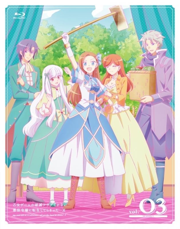 【Blu-ray】TV 乙女ゲームの破滅フラグしかない悪役令嬢に転生してしまった…X vol.3