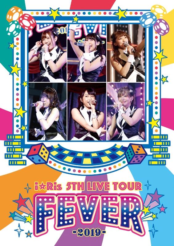 【Blu-ray】i☆Ris/i☆Ris 5th Live Tour 2019 ~FEVER~