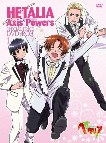 【DVD】アニメ ヘタリア Axis Powers スペシャルプライスDVD-BOX 1