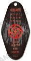 【グッズ-キーホルダー】呪術廻戦 モーテルキーホルダー 呪術高専の画像