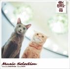 【アルバム】TV 働くお兄さん! Music Selection 履歴書 02